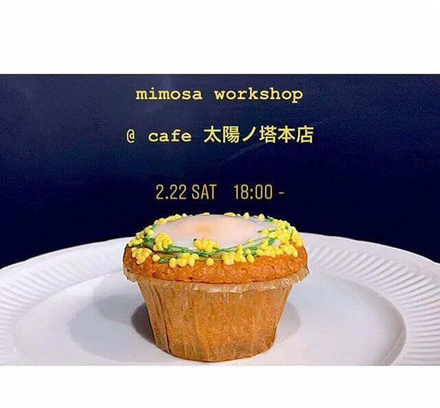quotidienneさんの「mimoza workshop」ミモザのリースを作りのワークショップ