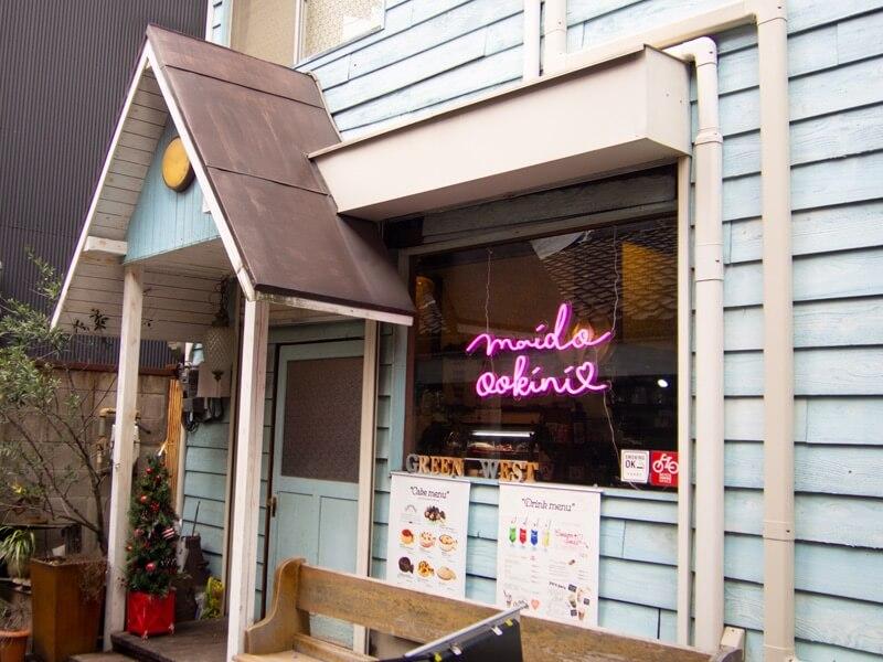 cafe太陽ノ塔 GREEN WESTのミントグリーンの外観