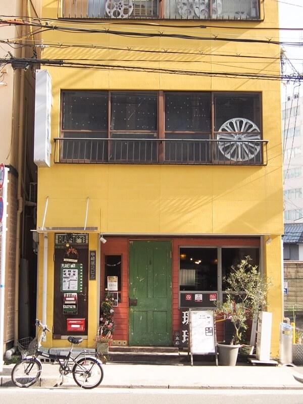 cafe太陽ノ塔 本店 外観