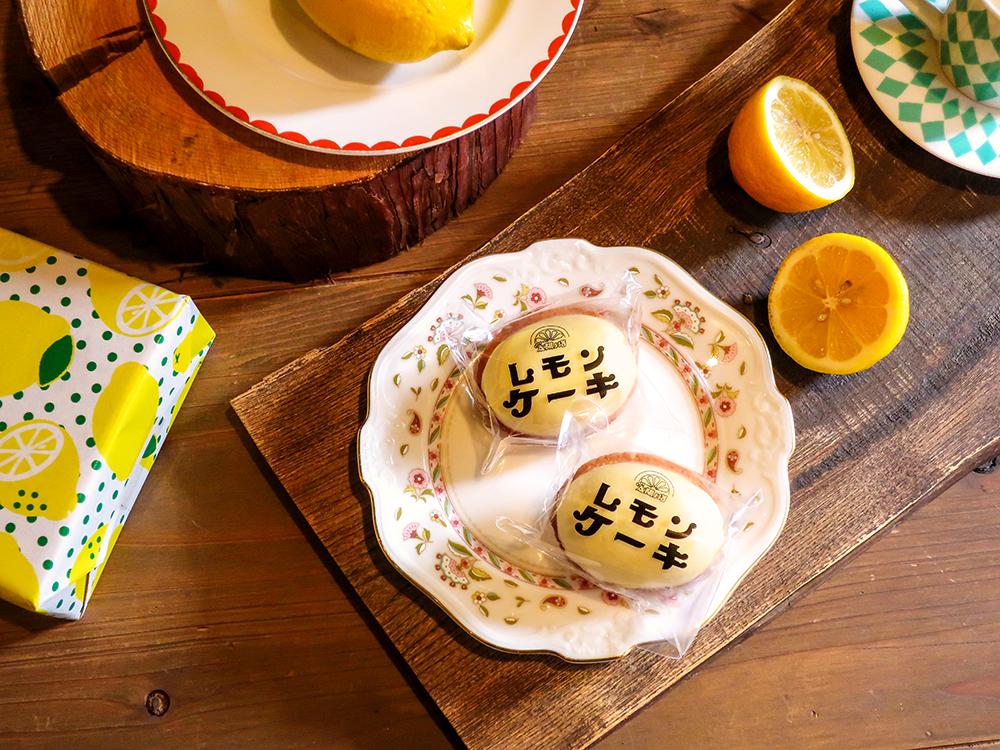 cake太陽ノ塔新商品「タイヨウノレモンケーキ」