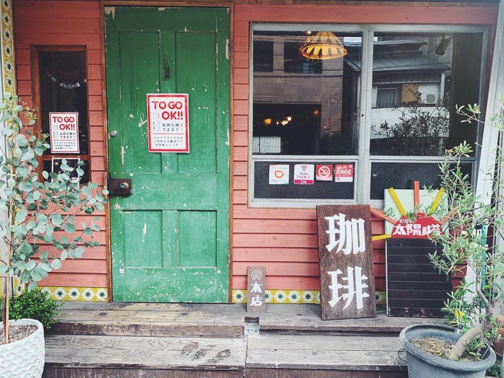 cafe太陽ノ塔全店、営業時間変更のお知らせ
