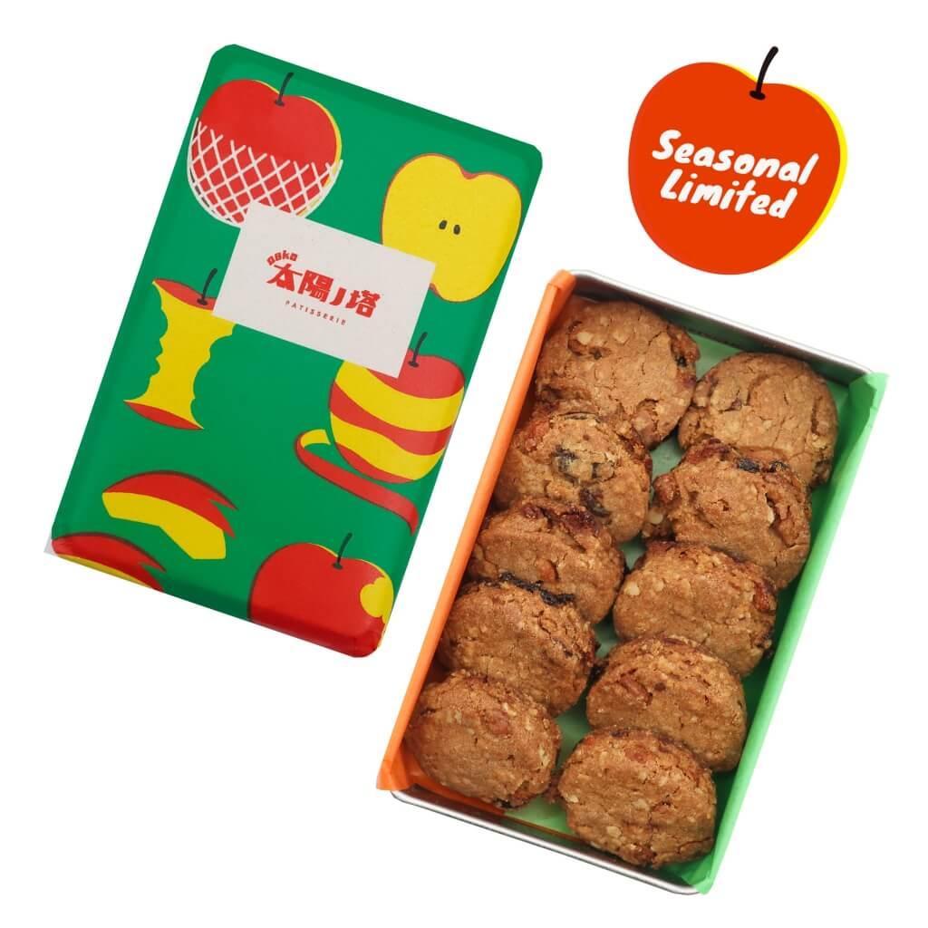 タイヨウノカンカンクッキーmini りんごクッキー