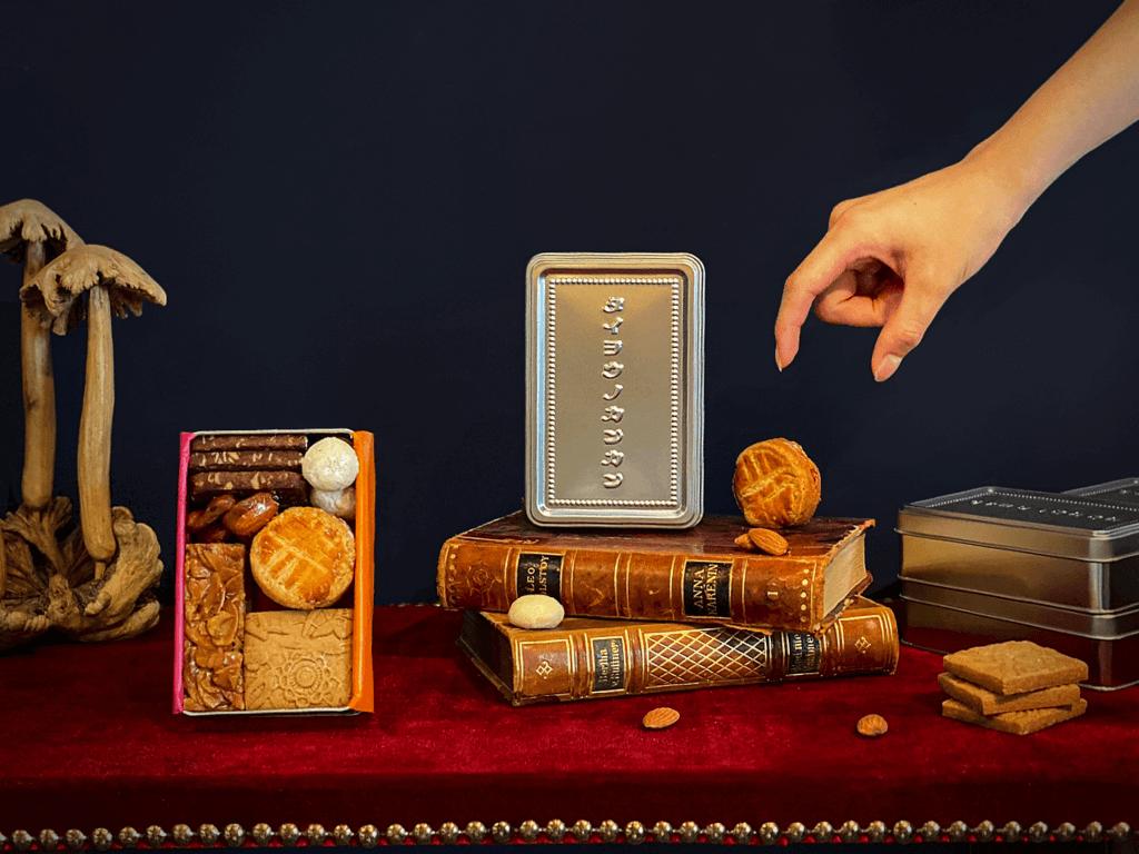 秋限定タイヨウノカンカンmini銀「フロランタン&スパイスクッキー」